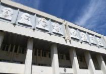 Нововведение начнет действовать с 4 октября, соответствующий приказ подписала ректор вуза Алла Калинина