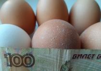 Саратовцам нужно запасаться впрок окорочками и яйцами