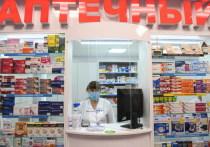 Нередко под видом иммунокорректоров в аптеках продаются бесполезные пустышки, эффективность которых не подтверждена международным научным сообществом