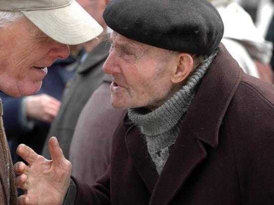 Саратовцам грозит новое повышение пенсионного возраста