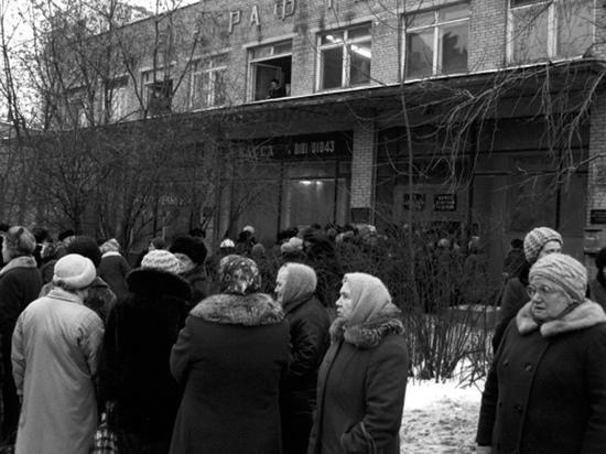 Россияне вспомнили павловскую реформу: копил на машину, а купил колбасу