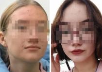 Четырнадцатилетние Ангелина и Ангелина пропали 23 сентября