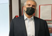 В конце сентября сразу четыре крымских чиновника подали в отставку