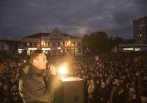 4 года назад в Архангельске прошла встреча с Алексеем Навальным