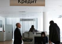 В будущем году в России могут начать действовать ограничения для банков по выдаче кредитов населению