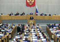 Дата первого заседания Госдумы восьмого созыва определена: президент своим указом назначил его на 10 утра 12 октября