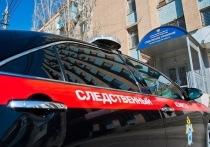 В Волгограде СК проверит факт изнасилования мальчика в приемной семье