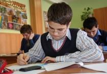 На Кубани губернаторскую премию одарённым школьникам увеличили до 50 тысяч рублей