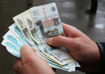 Кабмин с 1 января повисит минимальный размер оплаты труда на 6,4%