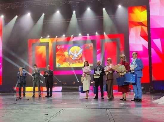Пятерка лучших: в Ростове-на-Дону назвали имена призеров конкурса «Учитель года России – 2021»