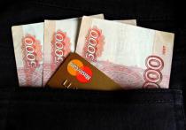 Улан-Удэ обогнал Сочи по покупательной способности жителей