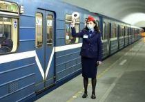 Станцию метро «Черная речка» закрыли на вход