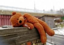 Форум «Вместе на помощь семье» пройдет в Петрозаводске 5 октября