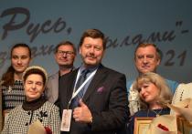 Поэт из Великих Лук получил престижную литературную премию