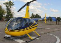 Возможную причину падения вертолета «Robinson R-44» вечером 3 октября в подмосковном Лыткарине, при котором погибли три человека, определили специалисты