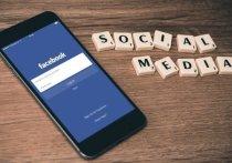 Как сообщает американский телеканал CNBC, текущий сбой в работе социальной сети Facebook стал самым серьезным и продолжительным, начиная с 2008 года
