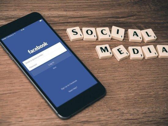 Сбой в работе Facebook стал самым серьезным за последние 13 лет