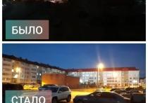 Фонари у жилых домов Губкинского установили по просьбам северян