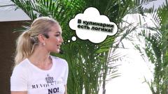 """Ольга Бузова порассуждала о феминизме на кухне: """"Нужны два хозяина"""""""