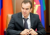 Губернатор Кубани поздравил жителей Адыгеи с юбилеем республики