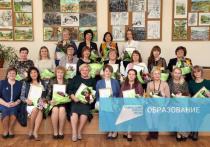 В День учителя награждены за достижения в сфере образования 44 лучших педагога Прикамья