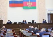 Депутаты ЗСК приняли значимые для социальной сферы решения