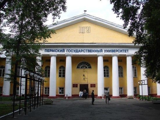 В Пермский университет после стрельбы Бекмансурова не могут набрать охрану