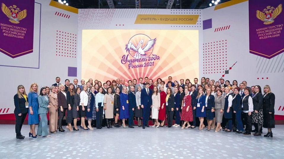 Путин поздравил финалистов конкурса «Учитель года России – 2021»