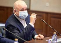 Губернатор Кузбасса высказался против перераспределения налога с добычи угля в пользу федерального центра