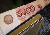 Министерство труда России разработало изменения в Трудовой кодекс, согласно которым уточняются нормы понятия рабочего времени