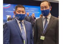 Глава Якутии участвовал в заседании Генсовета Партии «Единая Россия»