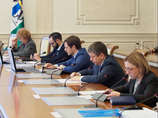 В Новосибирской области все готово к проведению Всероссийской переписи населения