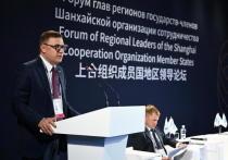 Губернатор Челябинской области стал инициатором создания российской части Форума ШОС