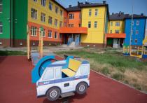 В Астрахани готовятся к возведению нового детского сада на 8-ой Железнодорожной