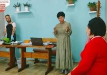 Для общепита в Тункинском районе Бурятии прошёл мастер-класс сервиса