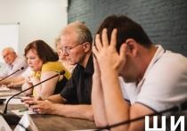 Российский политик Олег Шеин продолжает получать удары судьбы
