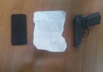 Трое жителей Качуга похитили мужчину и вымогали у него деньги