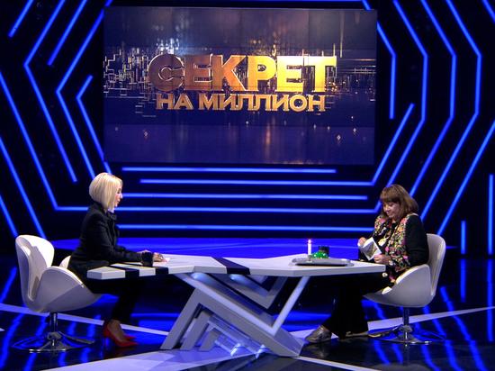 Женское счастье Ларисы Лужиной в программе «Секрет на миллион»