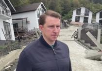 Глава Сочи Алексей Копайгородский рассказал о помощи жителям села Сергей-Поле