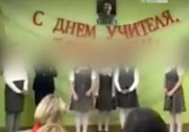 В школе Красноярска отметили День учителя с портретом Сталина