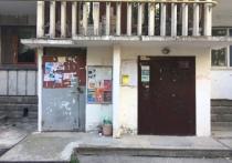 Жильцы симферопольских многоэтажек, расположенных на территории Киевского района города, получили предупреждение от МУП «Киевский жилсервис» о предстоящем повышении квартирной платы