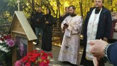 На Ваганьковском кладбище отслужили панихиду по Игорю Талькову