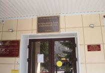 Суд отпустил под домашний арест бывшую замминистра энергетики Омской области