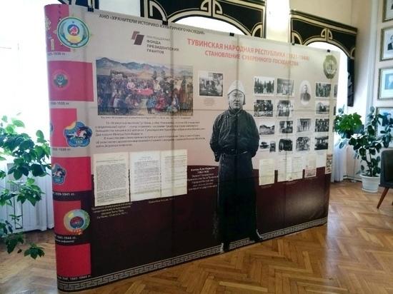 В парламенте Тувы развернута историческая выставка о ТНР