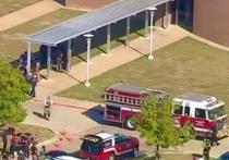 Из США поступают тревожные новости, в очередной раз связанные со стрельбой в школе