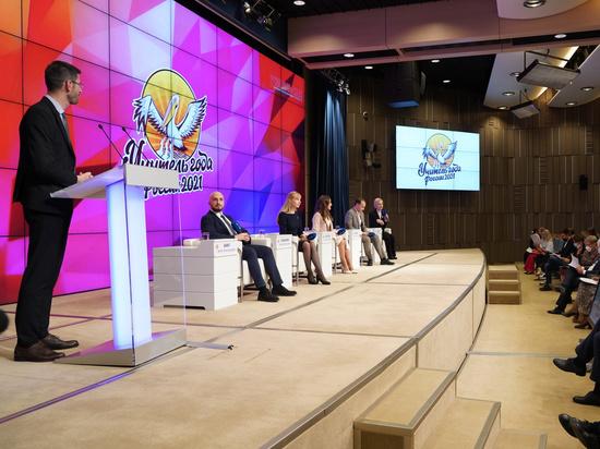 «Учитель года России – 2021»: что произошло на последнем испытании?