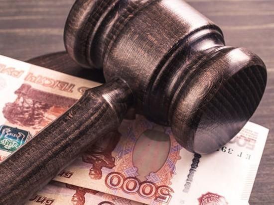 За ложный донос житель Иванова заплатит крупный штраф
