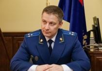 В июле 2021 года президент России назначил нового прокурора Алтайского края