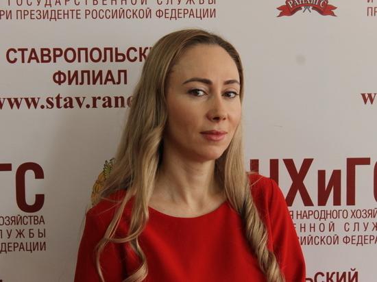В Ставропольском филиале РАНХиГС высказались о новой системе оплаты труда педагогов