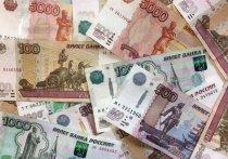Госдолг Нижегородской области снизился с начала года на 13,6 млрд рублей